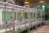 Uređaj za pročišćavanje otpadnih voda Stupe